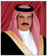 His Majesty King Hamad bin Isa Al Khalifa