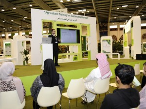 Bahrain International Garden Show 2015