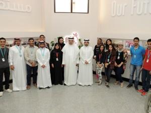 Bahrain Polytechnic Forms Student Council 2015-2016