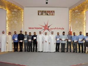 Employee Outstanding Performance Award