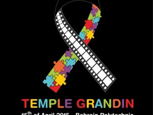 Bahrain Polytechnic Host Autism Movie Night