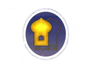 """غبقة مجلس طلبة بوليتكنك البحرين ليلة من """"ألف ليلة وليلة"""""""