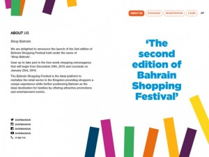 Bahrain Shopping Festival