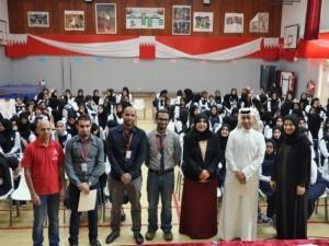 مركز الارشاد والتطوير الوظيفي في بوليتكنك البحرين يشارك في زيارات ميدانية تعريفية للمدارس