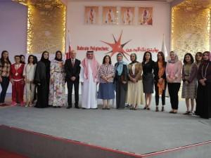 بوليتكنك البحرين تحتفل بيوم المرأة البحرينية