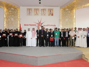 Bahrain Polytechnic Hosts ICT & Web Academy Project Exhibition 2016