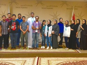 Bahrain Polytechnic Hosts Training Session for Student Council