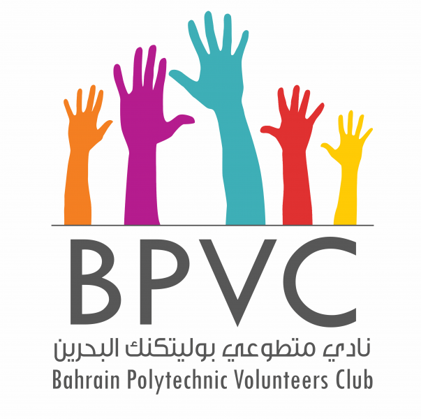 Volunteers Logo