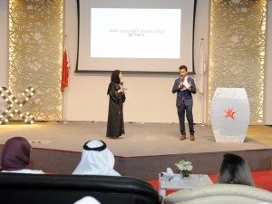 Bahrain Polytechnic Student Council To Host 'Be The X' Conference