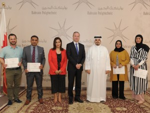 Bahrain Polytechnic Launches Official Mobile Application