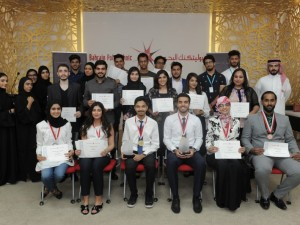 Bahrain Polytechnic Hosts Negotiation Competition