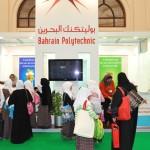 Bahrain Polytechnic participates in the Bahrain International Garden Show