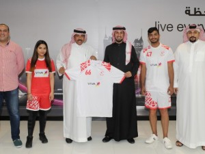 VIVA Bahrain Sponsors Bahrain Polytechnic Sports teams in the Universities League