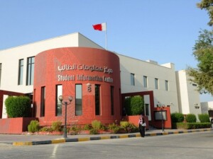Online Classes begin at Bahrain Polytechnic with Large Student Interaction