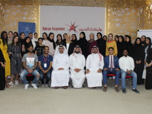 The Second Youth Camp (Future Skills) at Bahrain Polytechnic