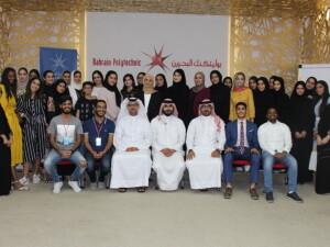 ختام المعسكر الشبابي الثاني (مهارات المستقبل) ببوليتكنك البحرين