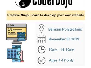 بوليتكنك البحرين تستضيف ورشة كودر دوجو لتطوير المواقع الإلكترونية