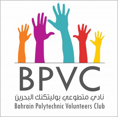 Group-BPVC