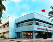 Bahrain Polytechnic Joins Amazon Web Services Educate Program