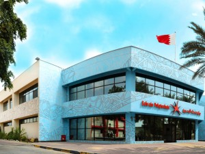 Bahrain Polytechnic to Host 8th Annual Teaching & Learning Symposium