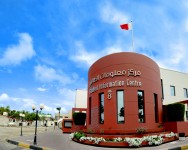 Bahrain Polytechnic's Admission Period Begins 16th April