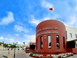 Bahrain Polytechnic Announces Photography Dates for Graduates