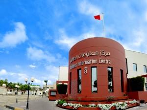 Bahrain Polytechnic Starts New Academic Year