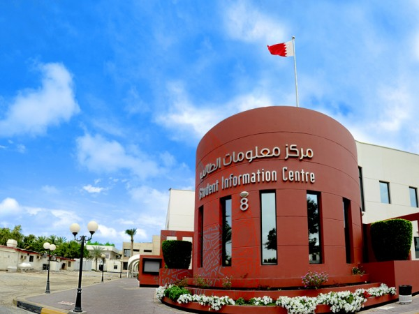 Bahrain Polytechnic Announces Second Semester Results Today