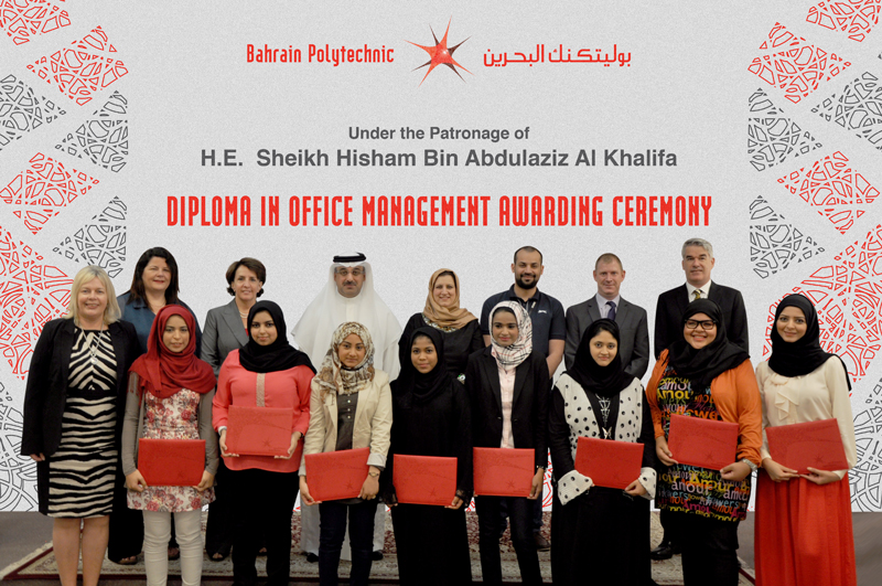 Diploma Office Management Graduation Ceremony