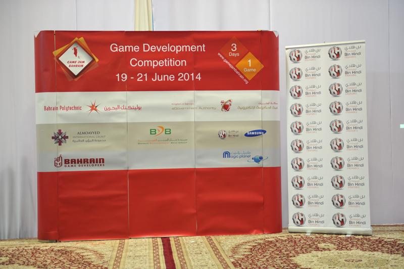 Game Jam_2014 (2)