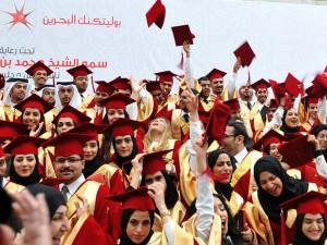 سيقام حفل تخرج طلبة بوليتكنك البحرين بتاريخ 20 مارس 2019م