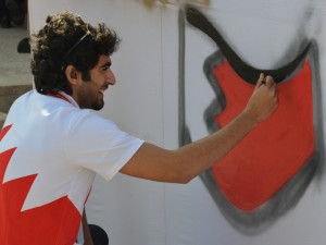 Bahrain Polytechnic Celebrates 42nd National Day