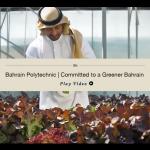 Bahrain Polytechnic Campus Life