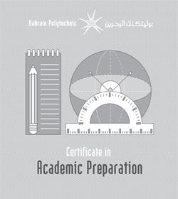 Academic-prepration-logo-2019-Eng