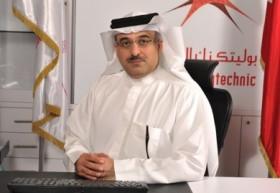 العسيري يعتمد نتائج الفصل الأول لطلبة بوليتكنك البحرين