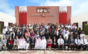 Bahrain Polytechnic All Staff Meeting