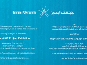 Year 4 ICT students Project Exhibition
