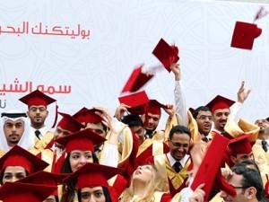 22 أبريل موعدًا لحفل تخريج الفوج الأول من طلبة بوليتكنك البحرين