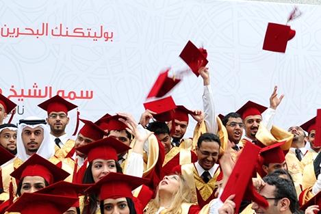 Graduates-Recruitment-Event