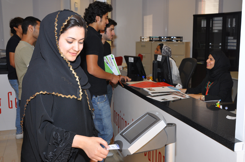 student-information-centre