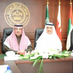 Arabian-gulf-University-MOU-1