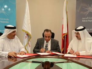 Bahrain Polytechnic Joins Hands with eShabab