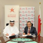MoU with Batelco 2014