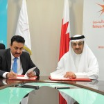 MoU with BIBF 2014