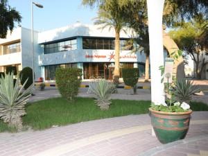 Bahrain Polytechnic Students Host Green Initiative