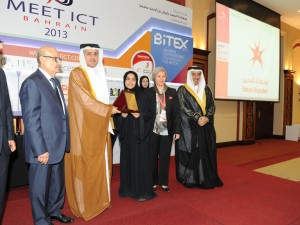 Bahrain Polytechnic Student Wins Award at Meet ICT 2013