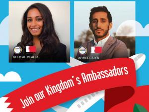 Polytechnic Host Expo Milano Bahrain Ambassadors