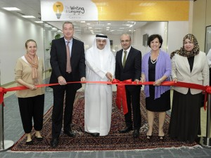 Bahrain Polytechnic Opens Writing and Language Centre
