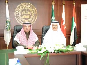 (بولتكنيك البحرين) و جامعة الخليج العربي توقعان اتفاقية تعاون