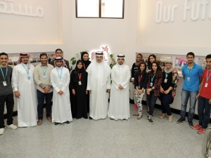 Bahrain Polytechnic Forms Student Council 2015-2016
